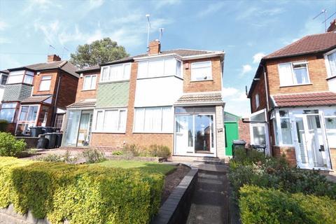 3 bedroom semi-detached house for sale - Rocky Lane, Great Barr, Birmingham, B42 1QY