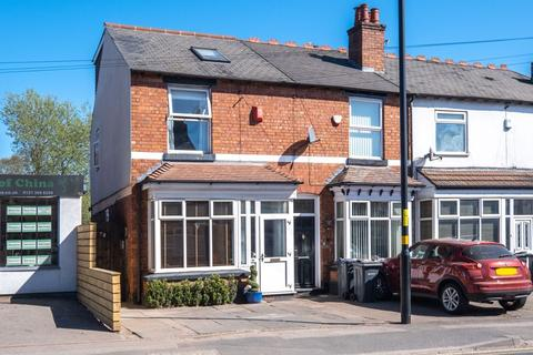 4 bedroom terraced house for sale - Mere Green Road, Four Oaks, Sutton Coldfield, B75 5BY