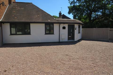 3 bedroom semi-detached bungalow for sale - Shard End Crescent, Shard End, Birmingham, B34