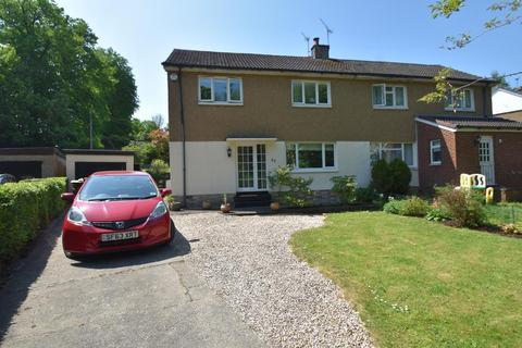 3 bedroom semi-detached house for sale - Woodside Avenue, Lenzie, G66 4NG