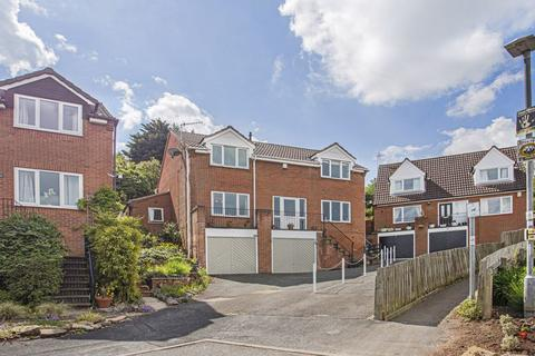 4 bedroom detached house for sale - Woodland Close, Radcliffe on Trent