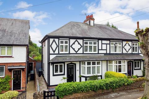 3 bedroom semi-detached house for sale - Taunton Road, West Bridgford, Nottingham