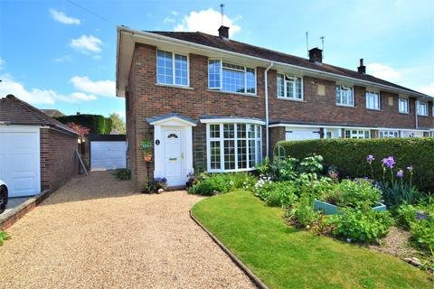 3 bedroom end of terrace house for sale - Scantabout