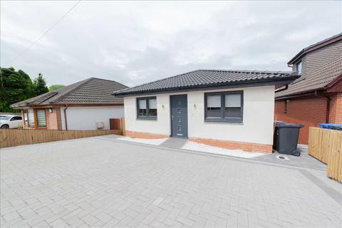 4 bedroom detached house for sale - Raploch Road, Larkhall