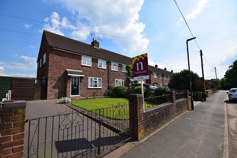 3 bedroom semi-detached house for sale - Church Road, Egginton, DE65