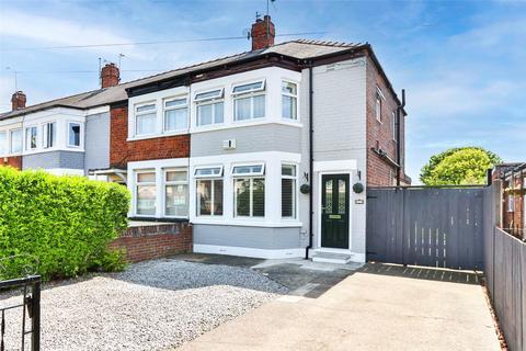 3 bedroom end of terrace house for sale - Endike Lane, Hull, HU6