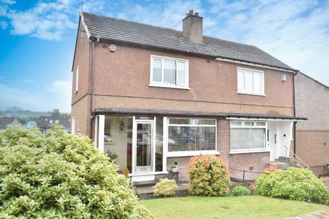 2 bedroom semi-detached house for sale - Kinglass Road, Bearsden, East Dunbartonshire, G61 1JS