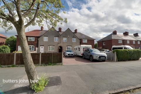 3 bedroom terraced house for sale - North Avenue, Stafford