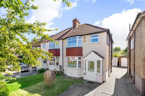3 bedroom semi-detached house for sale - Weyman Road London SE3