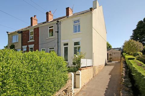2 bedroom end of terrace house for sale - The Mount, High Street, Apperknowle