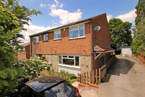 3 bedroom semi-detached house for sale - Abbey View Drive, Norton Lees