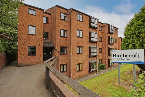 2 bedroom ground floor flat for sale - Birch Croft, Nether Edge Road
