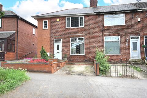 3 bedroom end of terrace house for sale - Maple Grove, Sheffield