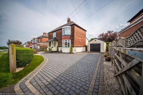 3 bedroom detached house for sale - FRONT STREET SOUTH, TRIMDON VILLAGE, Sedgefield District, TS29 6LZ