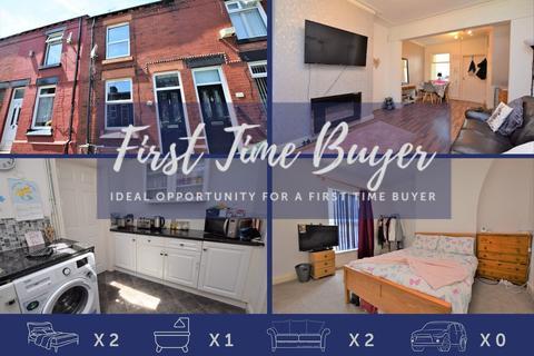 2 bedroom terraced house for sale - Edgeworth Street