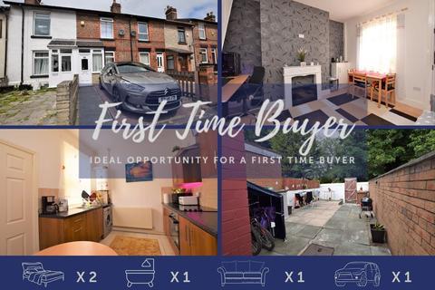 2 bedroom terraced house for sale - Juddfield Street, Haydock