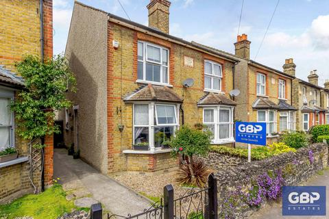 3 bedroom semi-detached house for sale - Douglas Road, Hornchurch