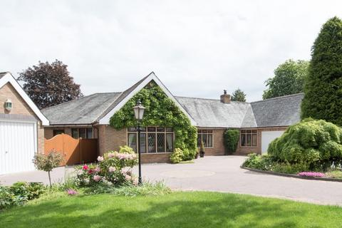 4 bedroom detached house for sale - Lichfield Road, Four Oaks