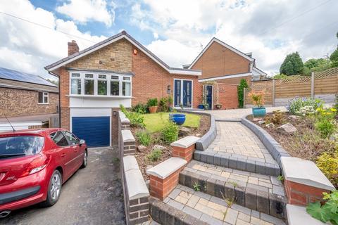 3 bedroom detached house for sale - Hazel Road, Rubery, Birmingham