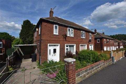 2 bedroom semi-detached house for sale - Valley Road, Kippax, Leeds