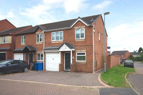 3 bedroom semi-detached house for sale - Hilton Road, Burntwood, WS7