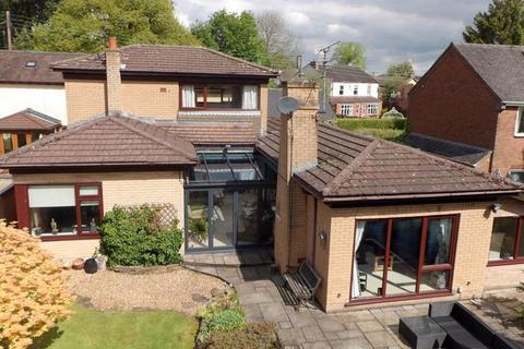 3 bedroom detached house for sale - Adamthwaite Drive, Blythe Bridge