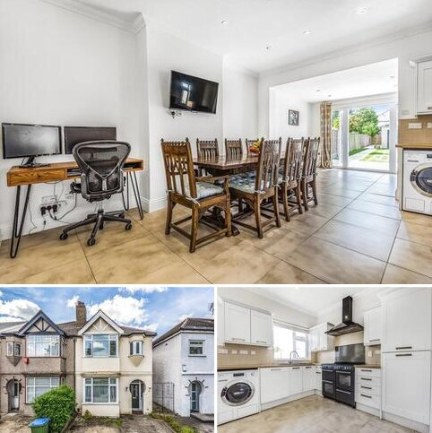 3 bedroom semi-detached house to rent - Footscray Road London SE9
