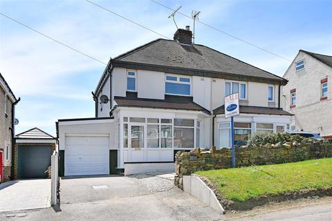 3 bedroom semi-detached house for sale - Drury Lane, Coal Aston, Dronfield