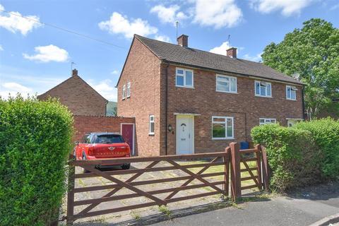 3 bedroom semi-detached house for sale - Moat Crescent, Malvern