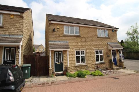 2 bedroom semi-detached house for sale - Martin Court, Clayton Heights, Bradford
