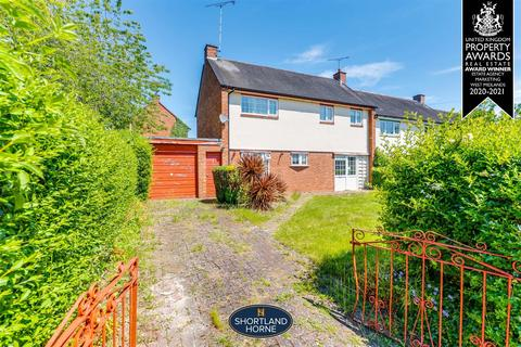 4 bedroom end of terrace house for sale - Atherston Place, Cannon Park, Coventry