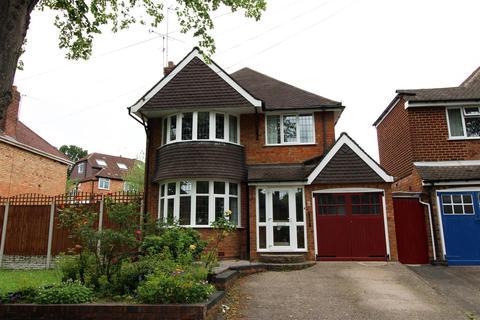 3 bedroom detached house for sale - Dene Hollow, Kings Heath, Birmingham