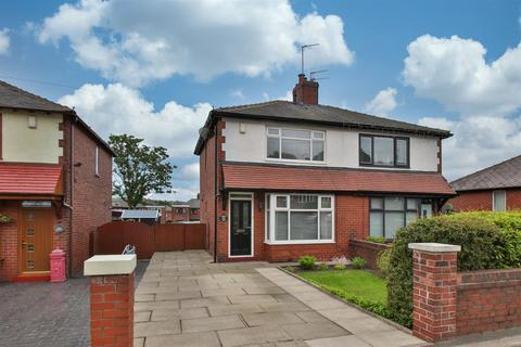 2 bedroom semi-detached house for sale - New Road, Dearnley, OL15 8PL