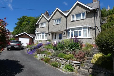4 bedroom detached house for sale - Hafod Lon, Barmouth Road, Dolgellau LL40 2YT