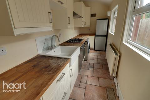 3 bedroom end of terrace house for sale - Broomfield Place, COVENTRY