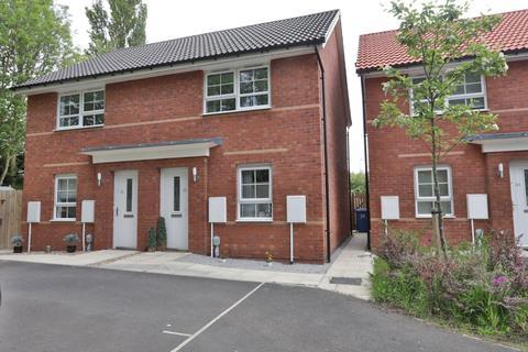 2 bedroom house for sale - Ploughmans Gardens, Woodmansey, Beverley, HU17