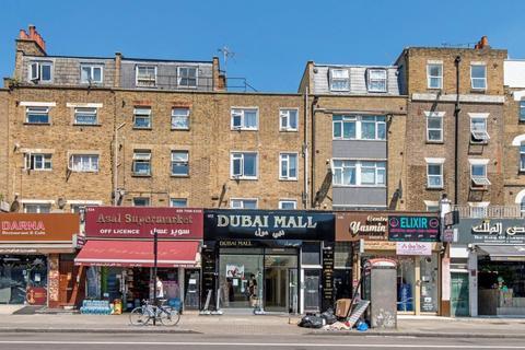 Property for sale - Edgware Road, Paddington, London, W2
