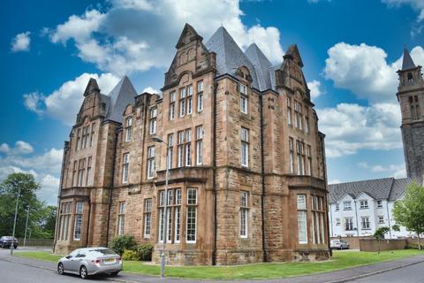 1 bedroom flat for sale - Parklands Oval, Flat 2/2, Crookston, Glasgow, G53 7WP