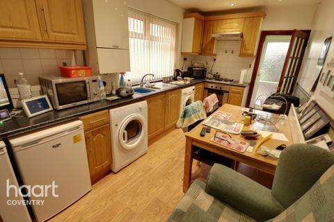 3 bedroom end of terrace house for sale - St Georges Road, Coventry
