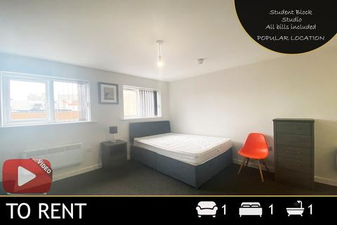 1 bedroom apartment to rent - Church Gate, Leicester, LE1