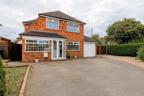 4 bedroom detached house for sale - St. Gerards Road, Solihull, West Midlands