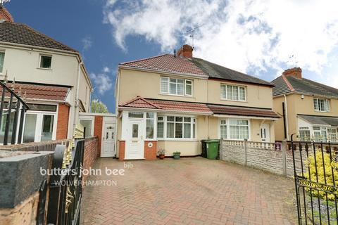 3 bedroom semi-detached house for sale - Park Lane, Wolverhampton