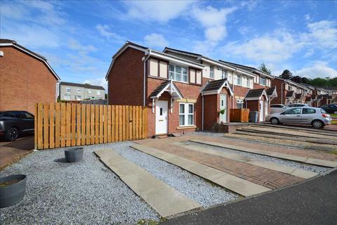 3 bedroom end of terrace house for sale - Skye Wynd, Hamilton