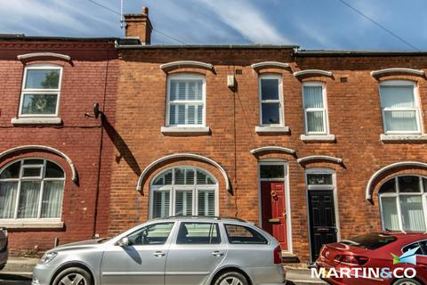 2 bedroom terraced house for sale - North Road, Harborne, B17