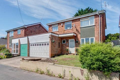 4 bedroom link detached house for sale - Birmingham Road, Lickey End, Bromsgrove, B61 0ER