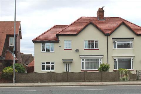 4 bedroom semi-detached house for sale - DURHAM ROAD, HUMBLEDON, Sunderland South, SR3 4AJ