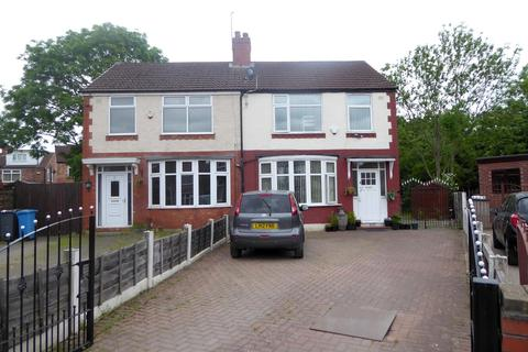 3 bedroom semi-detached house for sale - Withnell Road, Manchester