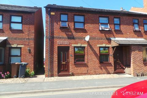 2 bedroom terraced house to rent - Windmill View , Lincoln