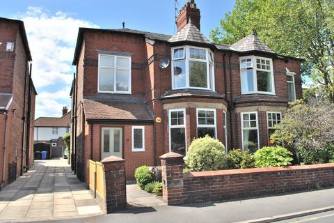 4 bedroom semi-detached house for sale - Queens Road, Urmston