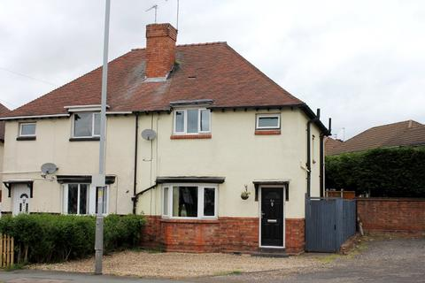 3 bedroom semi-detached house for sale - Trysull Road, Bradmore